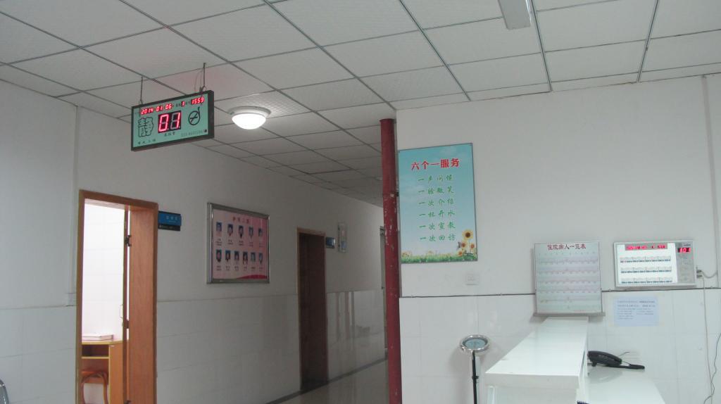 在医院住院的图片